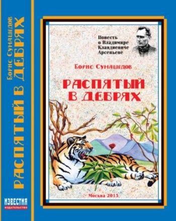 dragunkin-optimizirovanniy-delo-mastera-boitsya-gotovoe-sochinenie-po-russkomu-temu-produkti-naftopererobki