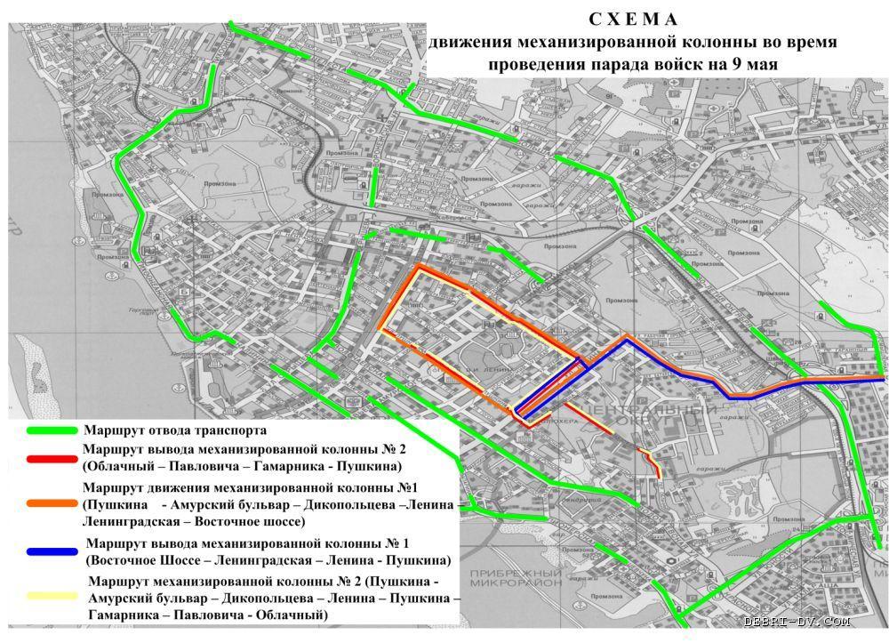 Схема перекрытия улиц и