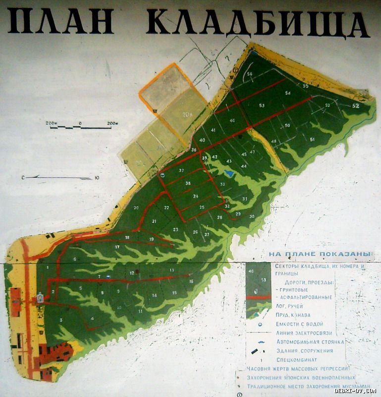 План Хабаровского центрального